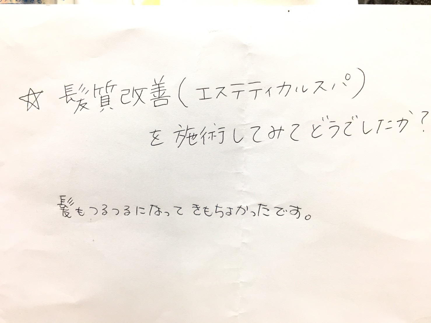 S__18866205
